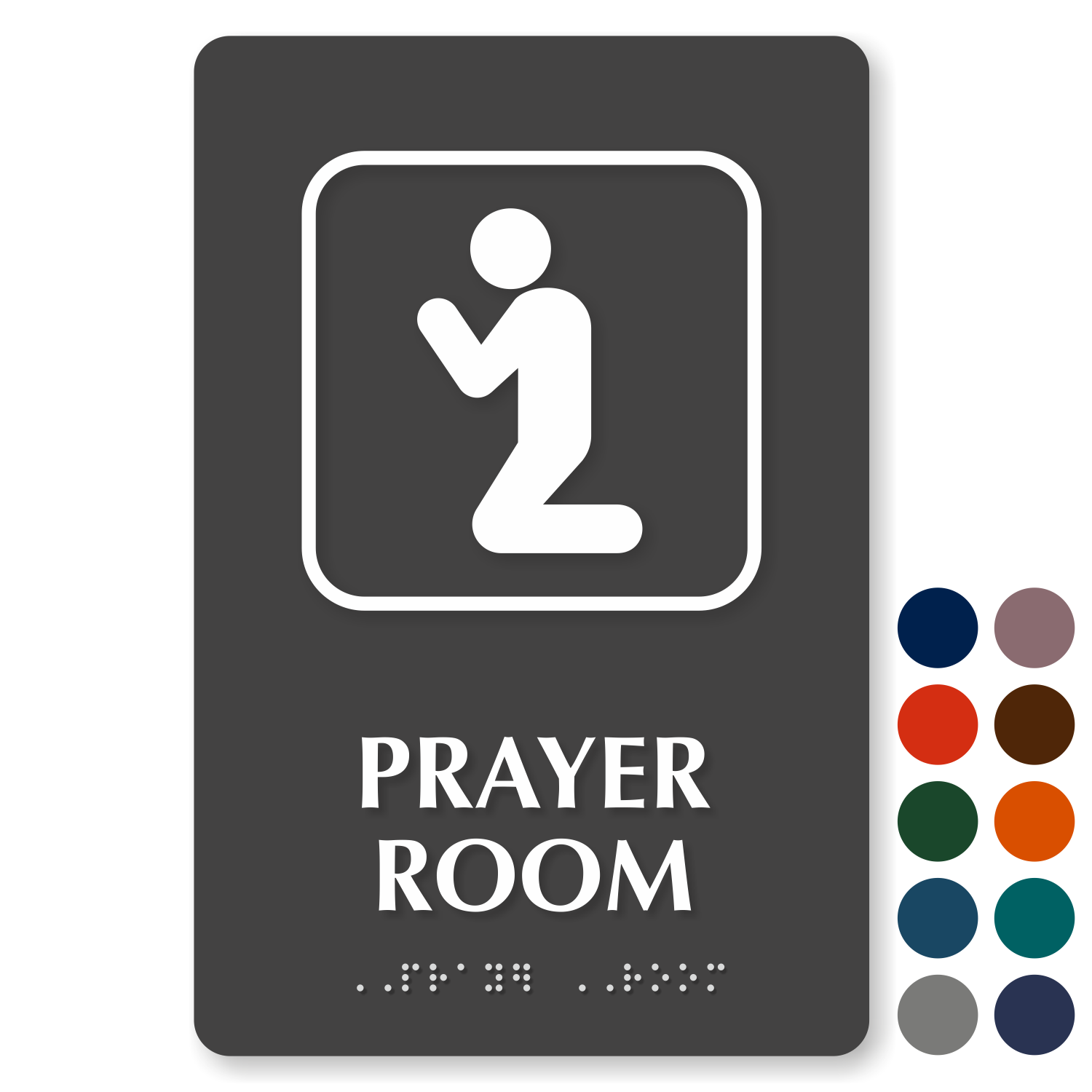 Prayer Room Signs - Church Office Door Signs, Quiet Please Signs