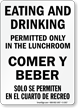 Eating and Drinking Permitted Sign Bilingual