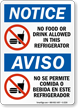No Food Or Drink Allowed Refrigerator Bilingual Sign
