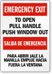 Bilingual Emergency Exit Label