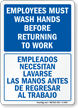 Bilingual Wash Hands Sign