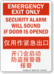 Chinese Bilingual Fire and Emergency Sign
